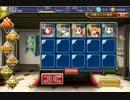 千年戦争アイギス 新魔水晶の守護者 極級 ☆3 thumbnail