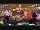 8/8 ArcadeStreamMonthly ルーザーズファイナル Laugh vs Poongko