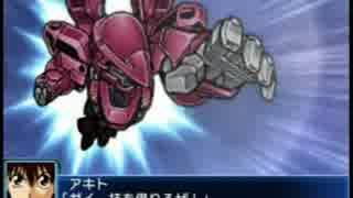 SRW・BX  【YOU GET TO BURNING】