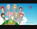 【HD高画質】 ゆるゆり なちゅやちゅみ!+ ED 【1440×810】