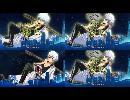 銀魂。4期 ED 「DESTINY」 比較動画