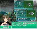 【R-TYPE_TACTICS_Ⅱ】~とあるアイドルの戦術記録~09
