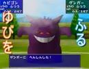 毛深い幼馴染とポケスタ2で【ゆびをふる】対決! thumbnail