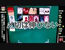 【パーティーゲーム】ムービークリエイター 2本目【ひまつぶし卓】