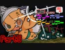 驚愕!真夏のフリーホラーゲームツアー【実況】 Part5 thumbnail