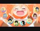 【TSFちゃんは】合唱_かくしん的☆めたまるふぉ~ぜっ!【KAWAii】 thumbnail