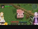 【Minecraft】ゆかりさんが、しんせつなマインクラフトをやってみた Part13
