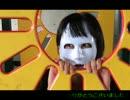 【踊ってみた】Girls【親子丼】