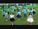 【ぺんかんオフ】バンバンブー☆ みんなで踊ってみた【町田】