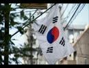 通貨スワップ廃止に『韓国人が完全に逆ギレして』八方塞がり状態。