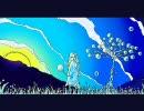ゆいこ - 結晶demo
