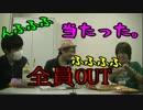 【小雨】絶対に笑ってはいけない菓子パーティ【ケツをシバかれる男達】 thumbnail
