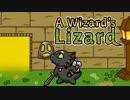 【ゆっくり実況】A Wizard's Lizard