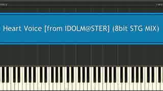 【アイマス】Heart Voice (8bit STG MIX)