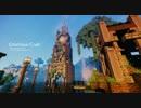 【Minecraft】緩やかに幻想建築2 part23-3【実況プレイ】