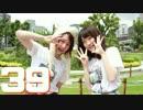 39【踊ってみた】【あぐるとうるい。】 thumbnail