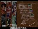 【実況プレイ】 クロノクロス part81 【2週目】