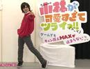 【こばかわTV】小林愛(CV:高垣彩陽)が歌う「Sweet Side Up!」で踊ってみた【振り付け】 thumbnail