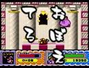 〓【2人実況】星のカービィ スーパーデラックス #2