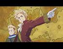 ヘタリア The World Twinkle 第8話「北欧アラカルト」 thumbnail