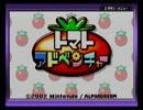 名作RPG【トマトアドベンチャー】を初見実