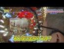 【P-martTV】開店くんが行く!#100 ピートレック・マーメイド五反田店2/2