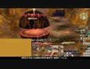 【FF14】戦士ひとりでできるもん!~制御システム編~※超力あり thumbnail