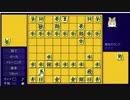 【将棋初心者】ハム将棋に勝つまでの軌跡【1戦目】