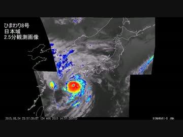 台風15号】気象衛星ひまわり8号 ...