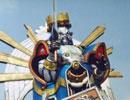 超力戦隊オーレンジャー 第34話「皇帝最後の挑戦」
