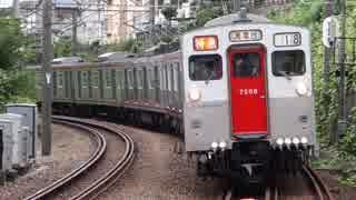 【全車種撮影】鶴ヶ峰駅(相鉄本線)を通過・発着する列車を撮ってみた