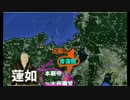 【鎌倉仏教シリーズ】第31回・浄土真宗④蓮如と一向一揆3-1
