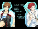第17位:ユニゾン!第34回 ゲスト:森久保祥太郎 thumbnail