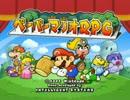 ☁ さらに紙っぽいマリオ『ペーパーマリオRPG』実況プレイ Part1 thumbnail