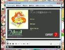 アントニオ猪木「炎のファイター」 2simai Expert7