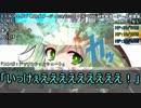 【ゆっくりTRPG】ゆっくりこいしと掻っ攫