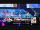 【試聴動画】ラブライブ!μ's Go→Go! LoveLive! 2015~Dream Sensation!~ Blu-ray/DVD Day1 thumbnail