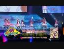 【試聴動画】ラブライブ!μ's Go→Go! LoveLive! 2015~Dream Sensation!~ Blu-ray/DVD Day1 thumbnail