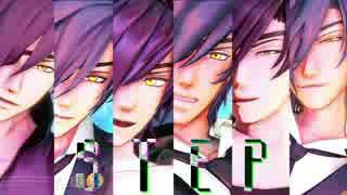 【MMD刀剣乱舞】-STEP-【燭台切光忠6振】