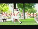 【ねこわかめ】Rooter's Song 踊ってみた☆【応援歌】