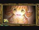 「マリーの部屋」 MV / Lylow thumbnail