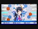 【ウェザーロイドがメインMC!!】SOLiVEナイト@ニコ生  ポン子ぶっ飛び