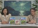 【東京オリンピック】盗用・談合疑惑ロゴが何の象徴たりえるのか?[桜H27/8/28]