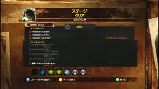 Lara Croft and the Guardian of Light つぶやき実況4-5