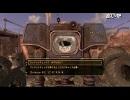 NGC『Fallout: New Vegas』生放送 第11回