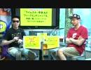 タマフル24時間ラジオ【ゲスト:春日太一】