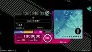 【BeatStream】 0 BEAST 【外部出力】【1-0-0】