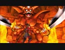 【3DS版DQ8】エスターク戦【ネタバレ注意】