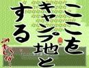 【ホラゲ実況】祟りになんか屈しない! 最終夜【明美譚】