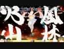 【BBCPEX】ジンキサラギの対戦動画part11【ゆっくり実況】